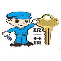 涿州哪里有开锁的?涿州好汉开锁