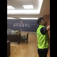 南平市延平区人民法院实行指挥中心