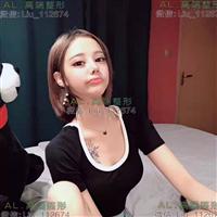 上海网红医院靠谱吗_上海网红整形