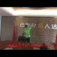 中国人寿保险公司莆田分公司