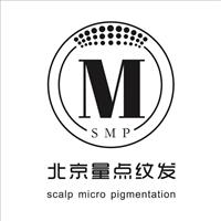 纹发机构、天津纹发、河北纹发
