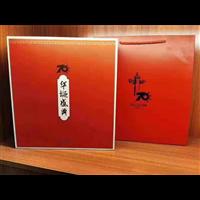 中华70周年华诞盛典香烟包装盒设计