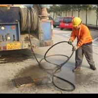 北京高压清洗管道工程