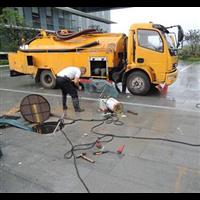 北京昌平区疏通下水道价格