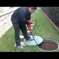 北京疏通下水道工程