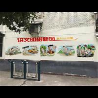 襄阳文化墙围墙墙绘已完成