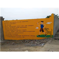 襄阳狼牙训基地墙绘彩绘之侧面