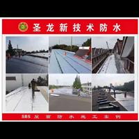 洛阳SBS烤卷材#洛阳防水补漏