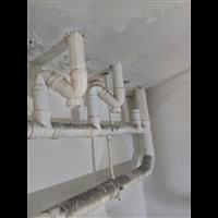 洛阳防水补漏|洛阳防水公司
