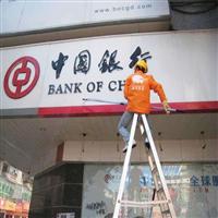 宜昌广告招牌清洗
