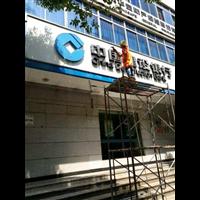 宜昌清洗服务企业