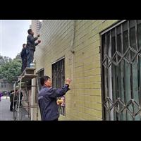 宜昌外墙维修