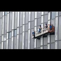 宜昌外墙维修企业