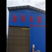 長沙鉆井公司