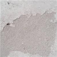 水泥路面起沙怎么处理