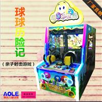 游戏厅电玩设备厂家