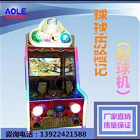 广州电玩城机哪里买