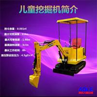 广州投币挖土机价格