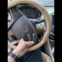 淄川配汽车钥匙