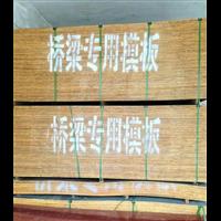 广东竹胶板生产厂家