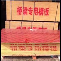 江西竹胶板源头工厂