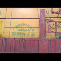 南昌建筑模板厂家自主生产配送
