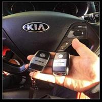 泰兴换汽车钥匙