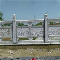毕节青石栏杆厂家#贵州青石栏杆