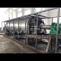 常州欧朋干燥钢丝绳酸洗氧化污泥烘干机