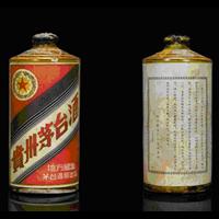 海淀区烟酒回收