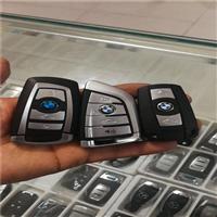 烟台配汽车钥匙 烟台配汽车钥匙电话 烟台配汽车钥匙公司