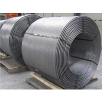 四川硅铁硅铁球包芯线碳化硅硅钡钙生产厂家
