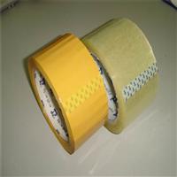 巴中米黄胶带