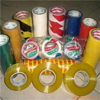 巴中印字胶带厂家