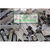 回收废铝合金回收废铜不锈钢回收