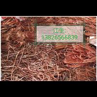 东莞清溪废电线电缆铜回收磷铜红铜青铜黄铜铜屑铜沙马达铜