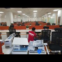 北京儿童培训机构亚博亚博官网,化大阳光培训机构亚博亚博官网公司