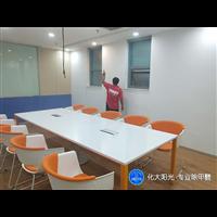 学校亚博亚博官网公司-化大阳光-北京亚博亚博官网