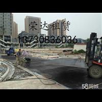 简阳钢板租赁