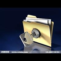 三亚指纹锁销售安装