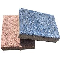 透水砖透水砖种类河南漯河透水砖类型6