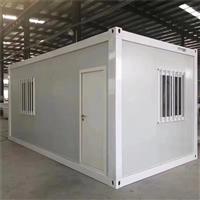 新疆集装箱房