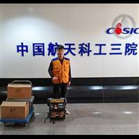 中国航天科工三院甲醛治理