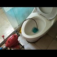 南京建邺区厕所疏通公司