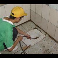 南京浦囗区厕所疏通