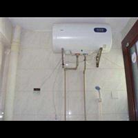 南京浦囗区热水器维修公司
