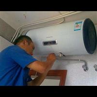 南京热水器维修电话