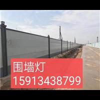 广州围墙灯
