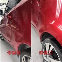 朝陽汽車凹坑修復#朝陽汽車玻璃修復