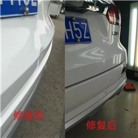 朝陽汽車無痕修復#朝陽車身凹陷修復